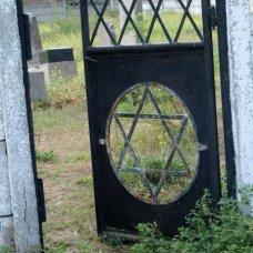 L'entrée du cimetière juif. Crédit photo: Claude A.